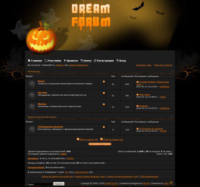 http://dreamforum.ru/img/desings/DF_Halloween.png