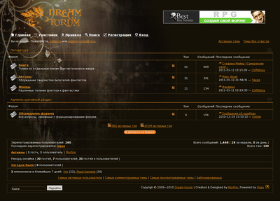 http://dreamforum.ru/img/desings/DF_Phoenix.png