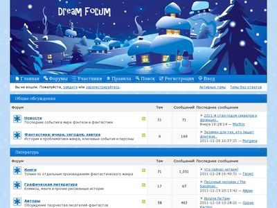 http://dreamforum.ru/img/desings/DF_Winter.jpg