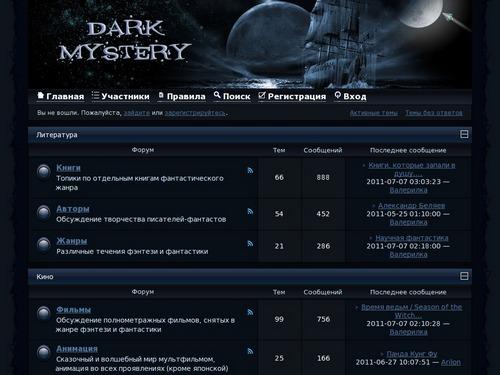 http://dreamforum.ru/img/desings/dark_mystery.jpg