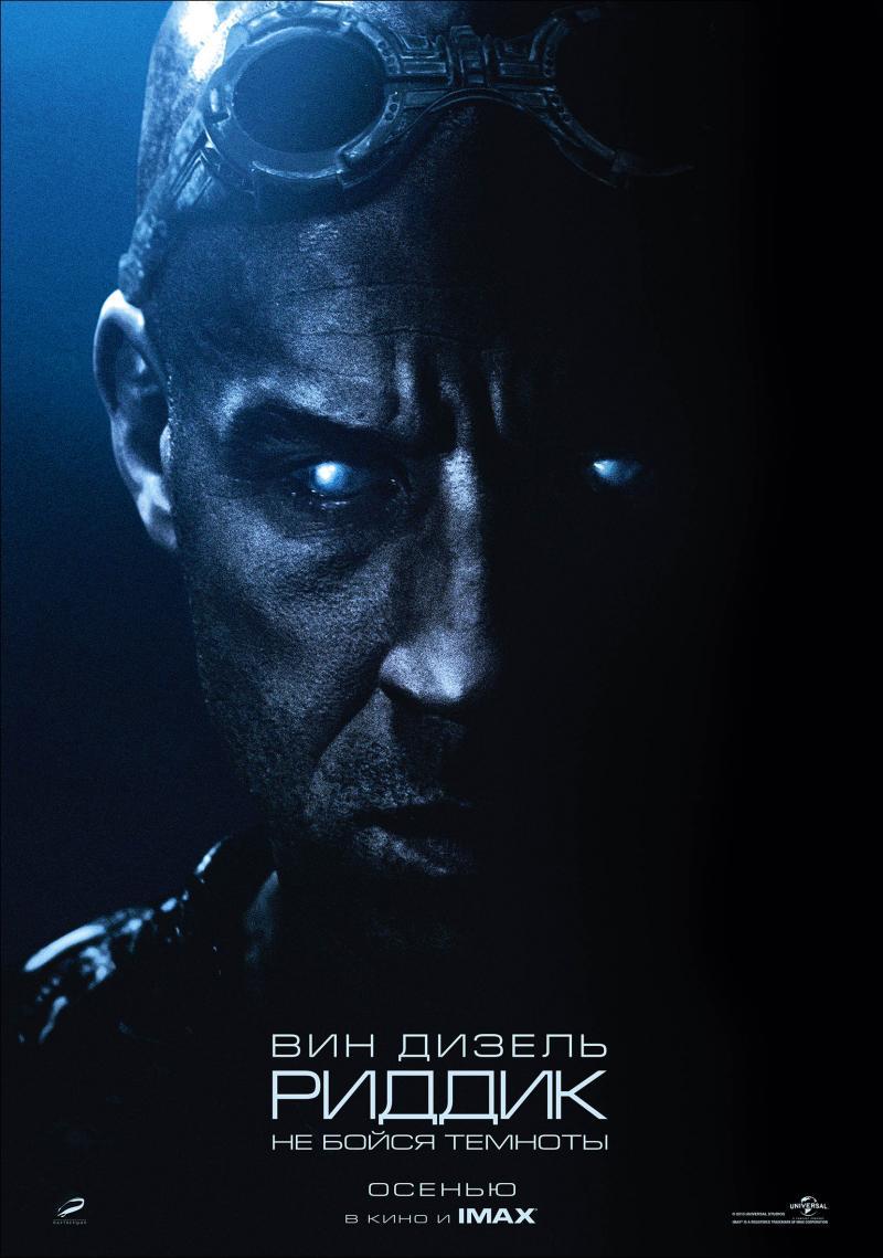 kinopoisk.ru-Riddick-2180312.jpg, 83.5 Кб, 800 x 1139