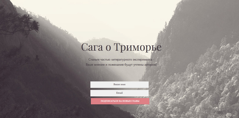 saga copy.jpg, 102.35 Кб, 825 x 408