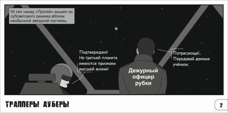 page02.jpg, 41.73 Кб, 800 x 398