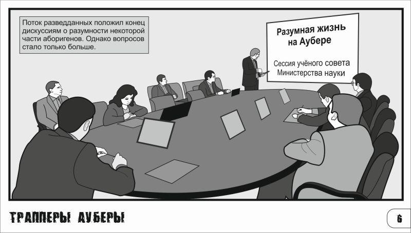 page06.jpg, 58.38 Кб, 800 x 455