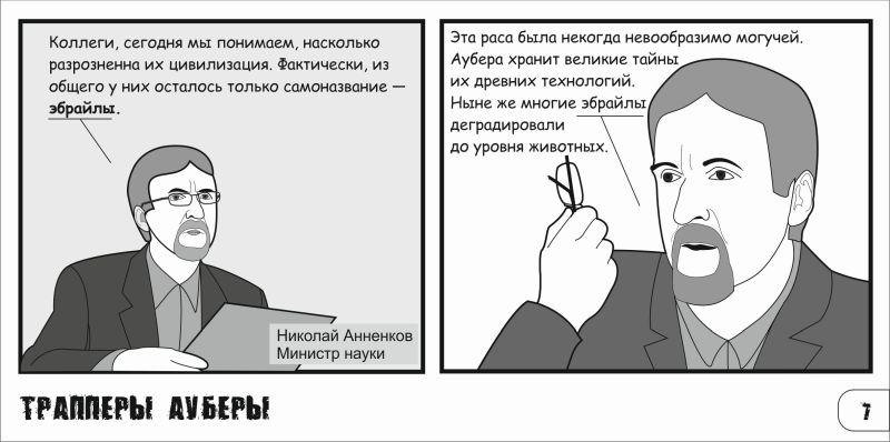 page07.jpg, 58.56 Кб, 800 x 398